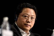 Trung Quốc cách chức Bí thư Nam Kinh