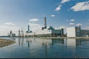 Nga ngừng hợp tác với Mỹ về bảo vệ cơ sở hạt nhân