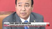 Về Thủ tướng mới được đề cử của Hàn Quốc