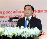 Kỷ niệm 65 năm thiết lập quan hệ ngoại giao Việt – Nga