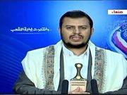 Tổng thống Yemen tuyên bố phiến quân Houthi đảo chính