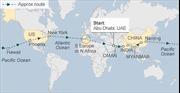 Máy bay năng lượng mặt trời bay vòng quanh thế giới