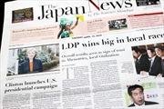 Báo in Nhật vững vàng  trước khó khăn