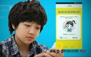 Trẻ em Hàn Quốc bị theo dõi qua smartphone