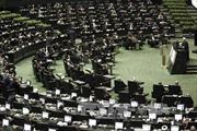 Iran thông qua dự luật bảo vệ 'các quyền' hạt nhân