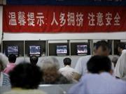 Chứng khoán Trung Quốc 'bốc hơi' 2.800 tỉ USD