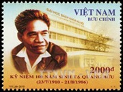 Giáo sư Tạ Quang Bửu - một trí thức uyên bác