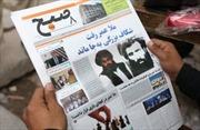 Gia đình Mullar Omar không chấp thuận tân thủ lĩnh Taliban