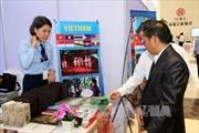 Diễn đàn Doanh nghiệp trẻ ASEAN – Trung Quốc lần thứ 7
