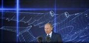Tổng thống Nga Putin hoạch định ưu tiên cho vùng Viễn Đông
