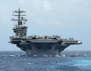 Liệu tàu ngầm Trung Quốc có thể đánh chìm tàu sân bay Mỹ?