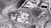 Không quân Nga phá hủy nhiều mục tiêu IS tại Syria