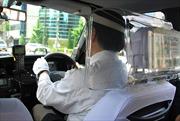 Nhật Bản xem xét cấp giấy phép lái xe cho người khiếm thính
