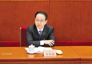 Trung Quốc khai trừ Đảng 10 quan chức cấp cao