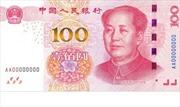 Trung Quốc chính thức lưu hành đồng 100 NDT mới