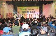 Thuyền viên Việt Nam chung vui lễ hội đa văn hóa tại Hàn Quốc