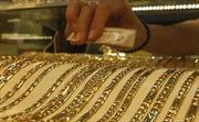 Giá vàng giảm với tốc độ mạnh nhất trong 5 tháng