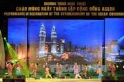 Biểu diễn nghệ thuật chào mừng Cộng đồng ASEAN