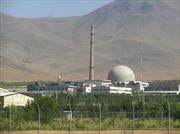Ủy ban Hạ viện Mỹ thông qua dự luật về thỏa thuận hạt nhân Iran