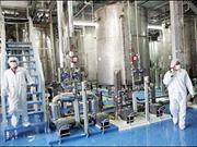 IAEA chuẩn bị công bố báo cáo về hồ sơ hạt nhân Iran