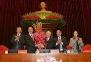 Danh sách Bộ Chính trị, Tổng bí thư, Ban Bí thư TW Đảng khóa XII