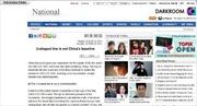 """Truyền thông Hàn Quốc vạch trần tính phi lý của """"đường lưỡi bò"""""""