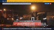 Vụ rơi máy bay ở Nga: Phi công cũng có lỗi