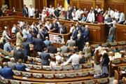 Các chính đảng Ukraine thành lập liên minh mới