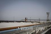 Giá dầu mất khoảng 4% sau tuyên bố của Saudi Arabia