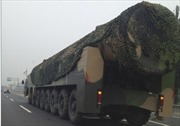 Trung Quốc thừa nhận thử tên lửa đạn đạo ở Biển Đông