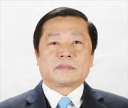 Công bố Quyết định của Bộ Chính trị về nhân sự của Hội Nông dân Việt Nam