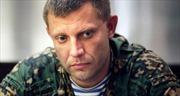 Thủ lĩnh ly khai Ukraine cáo buộc Kiev âm mưu ám sát
