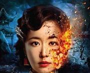 Loạt phim kinh dị hấp dẫn ra mắt tháng 5