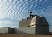 Ba Lan khởi công xây dựng hệ thống phòng thủ tên lửa Mỹ