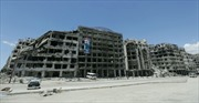 Quân đội Nga thông báo về tình hình mới nhất ở Syria