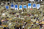 Người Nhật sôi sục sau vụ lính Mỹ sát hại phụ nữ địa phương
