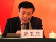 Trung Quốc: Một cựu Tổng Biên tập báo đảng lĩnh án 11 năm tù