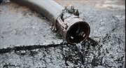 Cơn sốc giá dầu có thể đến vào cuối năm nay
