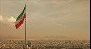 Iran đủ khả năng sở hữu vũ khí hạt nhân vào cuối năm 2017