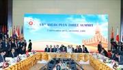 Thủ tướng dự Hội nghị Cấp cao ASEAN lần thứ 29