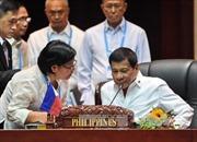 """Mỹ trân trọng quan hệ với Philippines, không """"giáng"""" hậu quả với ông Duterte"""