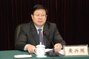 """Trung Quốc: Thành phố lớn """"rụng"""" cả Bí thư lẫn Thị trưởng vì tham nhũng"""
