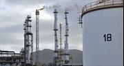 Giá dầu mất 3% sau nhận định bi quan của IEA