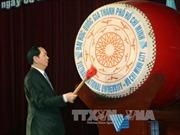 Chủ tịch nước dự Lễ Khai khóa tại Đại học Quốc gia TPHCM
