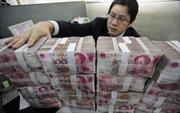 Ngân hàng Trung ương Trung Quốc bơm thêm tiền vào thị trường tài chính