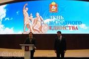 Nga trao Huân chương cho Đại sứ Nguyễn Thanh Sơn