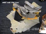 Ai Cập lần ra dấu hiệu chất nổ trên máy bay MS804