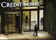 Thụy Sĩ không còn được coi là một thiên đường thuế