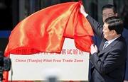 Trung Quốc khai trừ đảng nguyên Thị trưởng Thiên Tân
