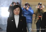 Hàn Quốc thẩm vấn hai nghi can chủ mưu lập danh sách đen 10.000 người
